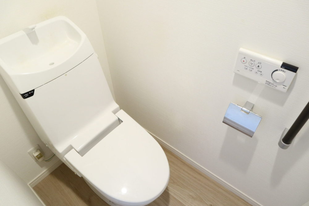 トイレ(節水・節電のECOトイレ)